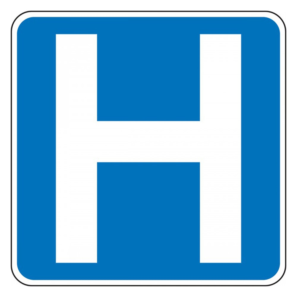 Accuform 24 x 24 High Intensity Prismatic Hospital Sign